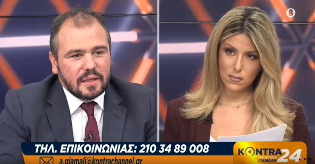 """""""Η κυβέρνηση διασφαλίζει τα εθνικά συμφέροντα της Ελλάδας"""""""