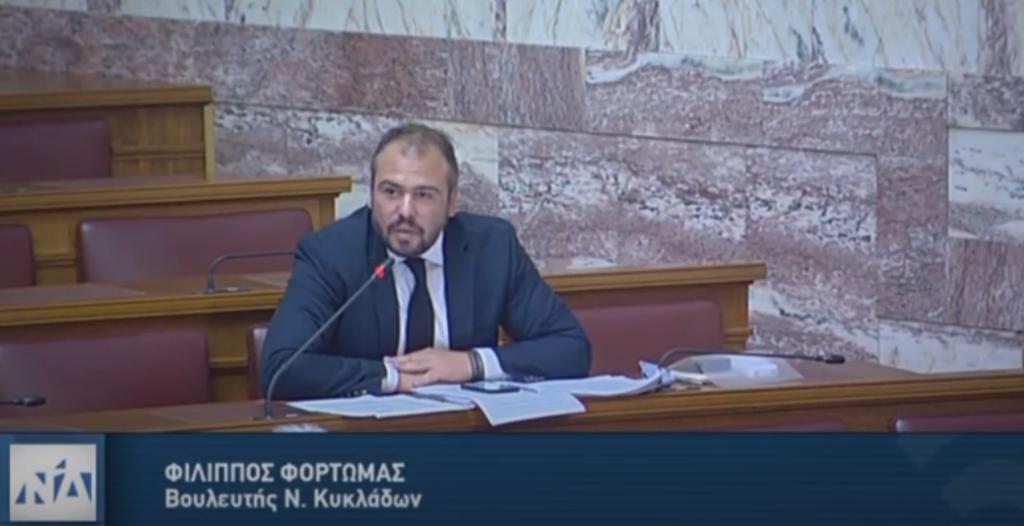 Φίλιππος Φόρτωμας: Αναγκαία τα υποχρεωτικά Rapid Test όλων των αφιχθέντων σε Μύκονο και Σαντορίνη