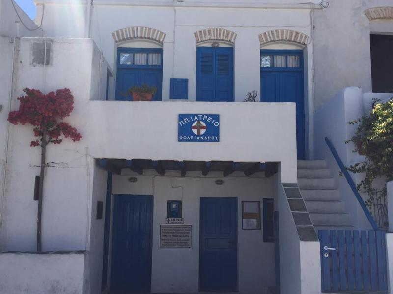 Αναφορά του Βουλευτή Κυκλάδων Φίλιππου Φόρτωμα για την έλλειψη ασθενοφόρου στη Φολέγανδρο