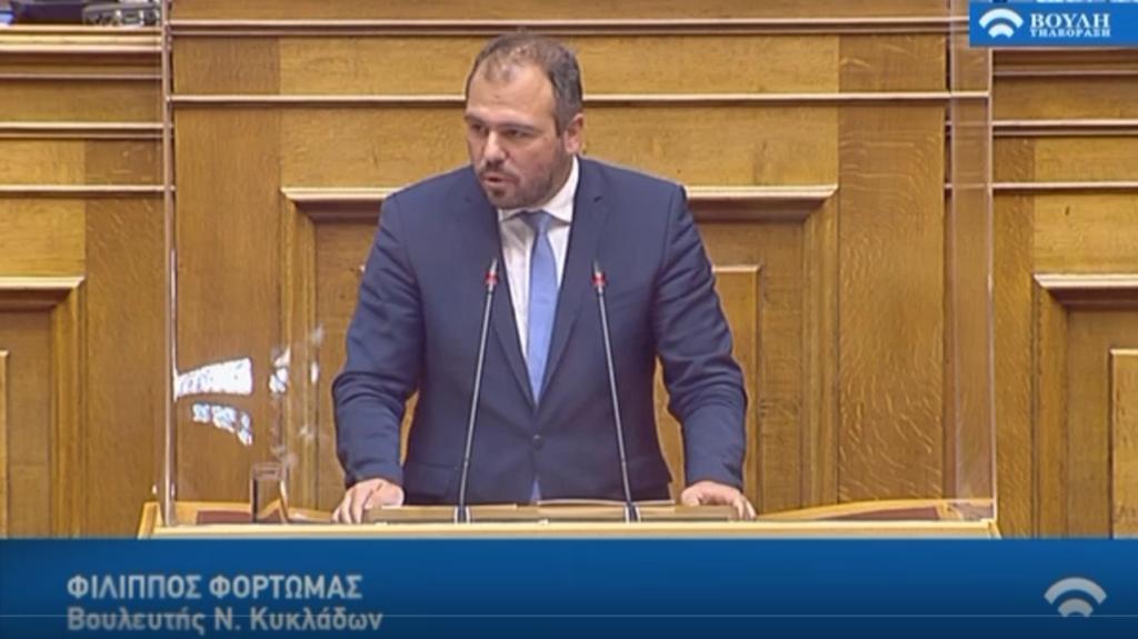 Ομιλία του Φίλιππου Φόρτωμα στην ολομέλεια της Βουλής για την Ηλεκτροκίνηση