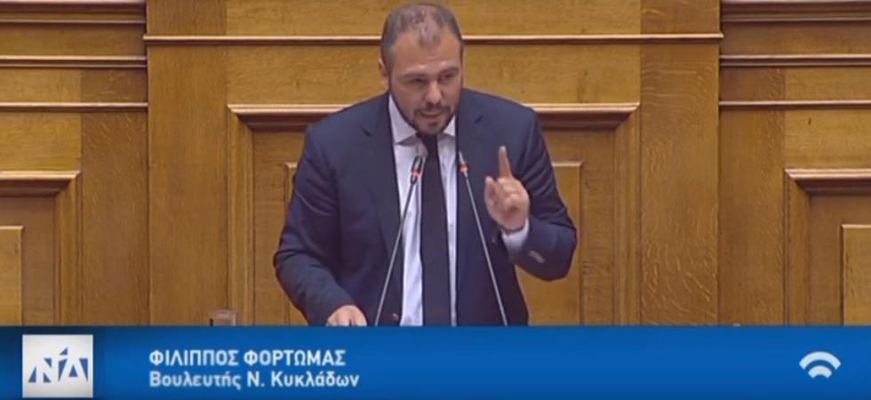 """""""Τα στελέχη του ΣΥΡΙΖΑ ας αφήσουν τα fake news και το λαϊκισμό. Οι Κυκλάδες προχωρούν μπροστά με όραμα και σχέδιο"""""""
